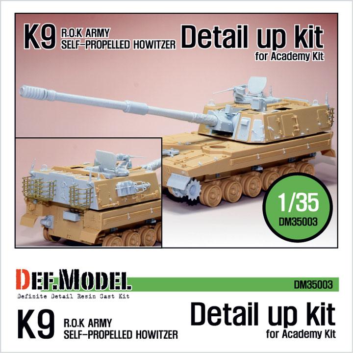 defmodel.com/catalog/dm/dm35003/dm35003-1.jpg