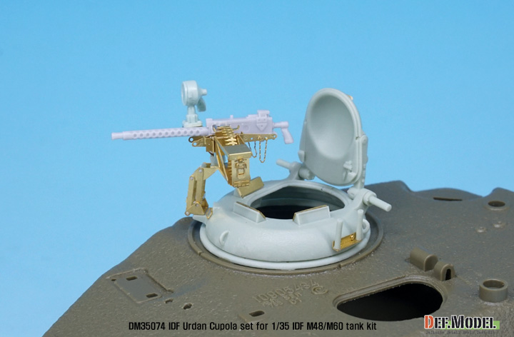 IDF Urdan Cupola set for Magach tank DEF.MODEL DM35074 1:35
