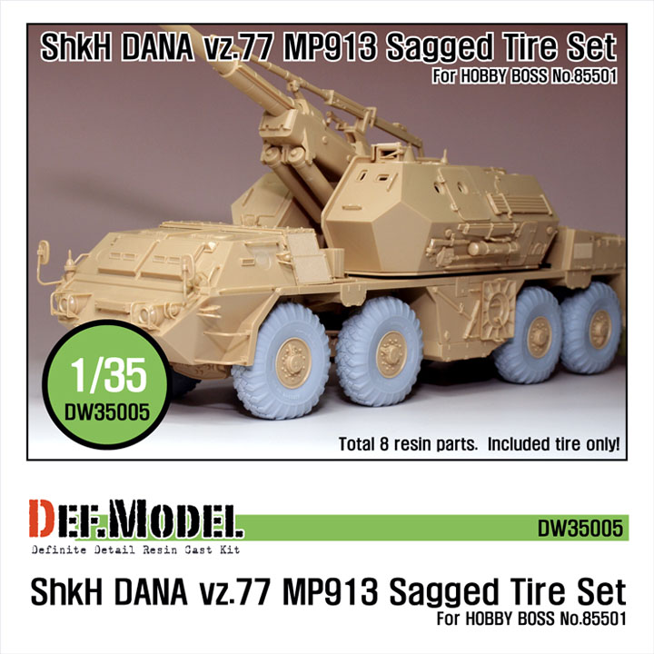 defmodel.com/catalog/dw/dw35005/dw35005-1.jpg